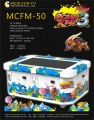 MCFM-50-Best amusement fishing machine -6 players